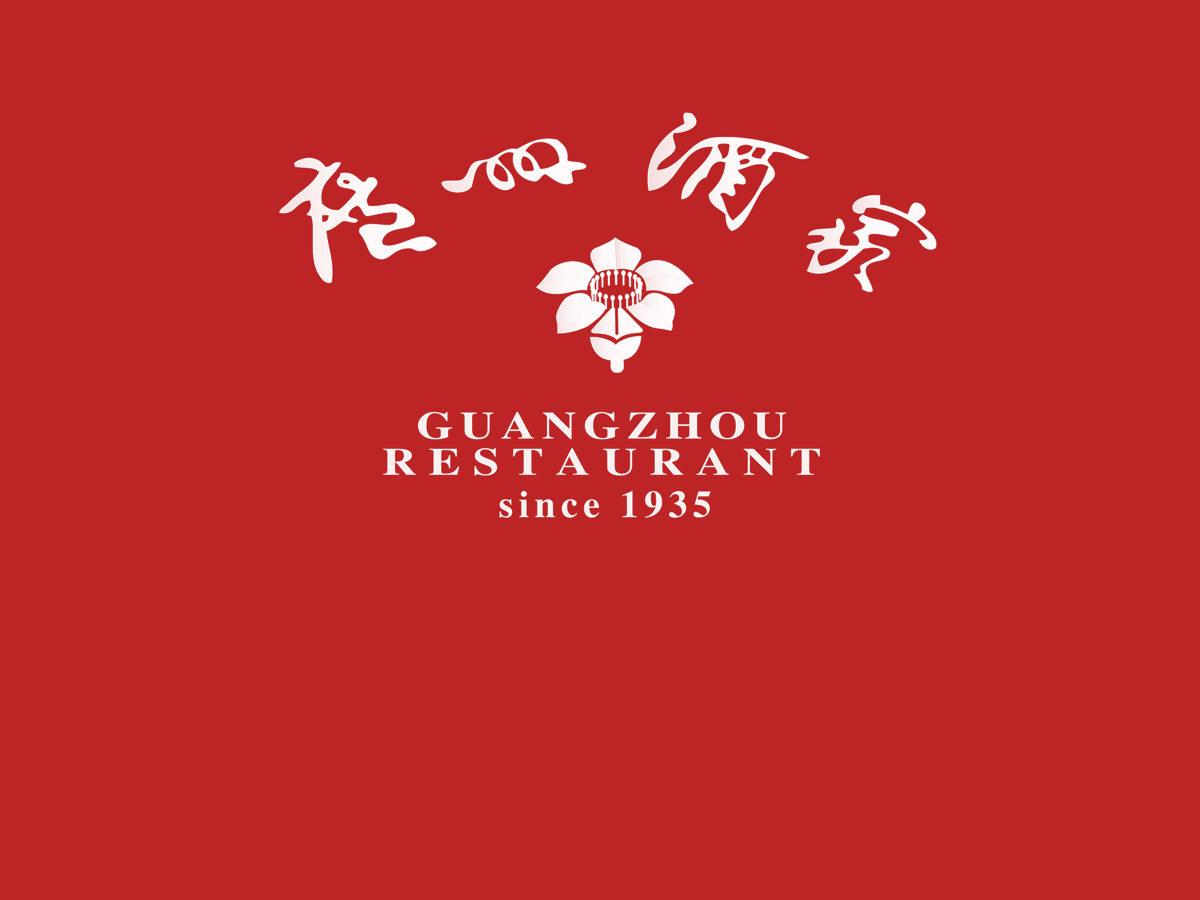 广州酒家,广式月饼,战略定位,抢占市场,心智