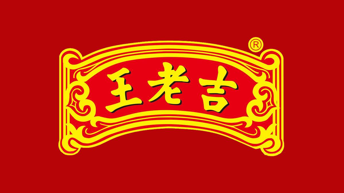 03年,我和张婷是如何确立红罐王老吉定位的(一)