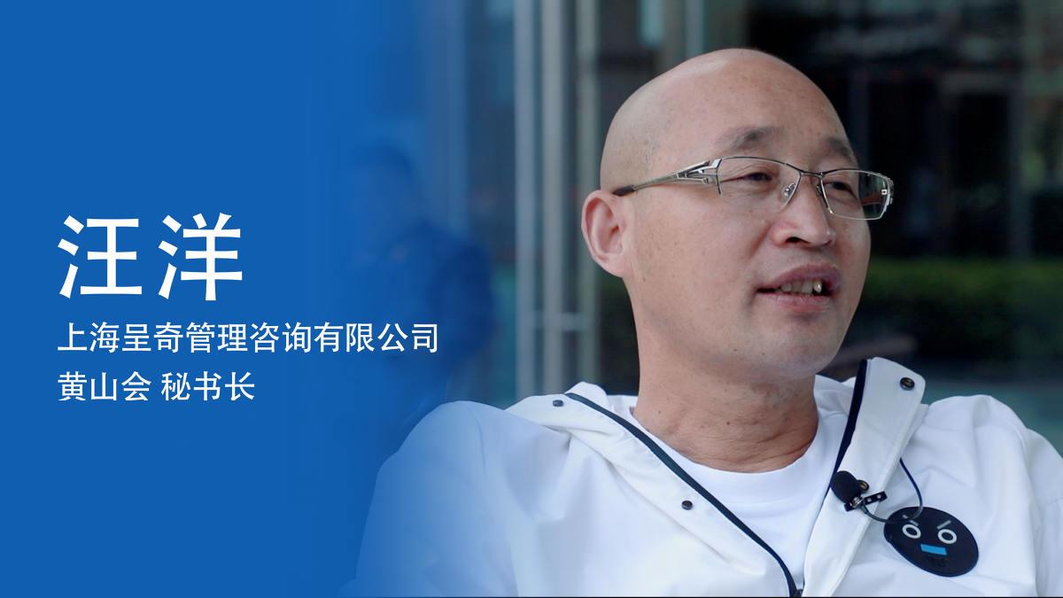 昆仑学员| 上海呈奇——不做市场跟风者,要做风口造势者