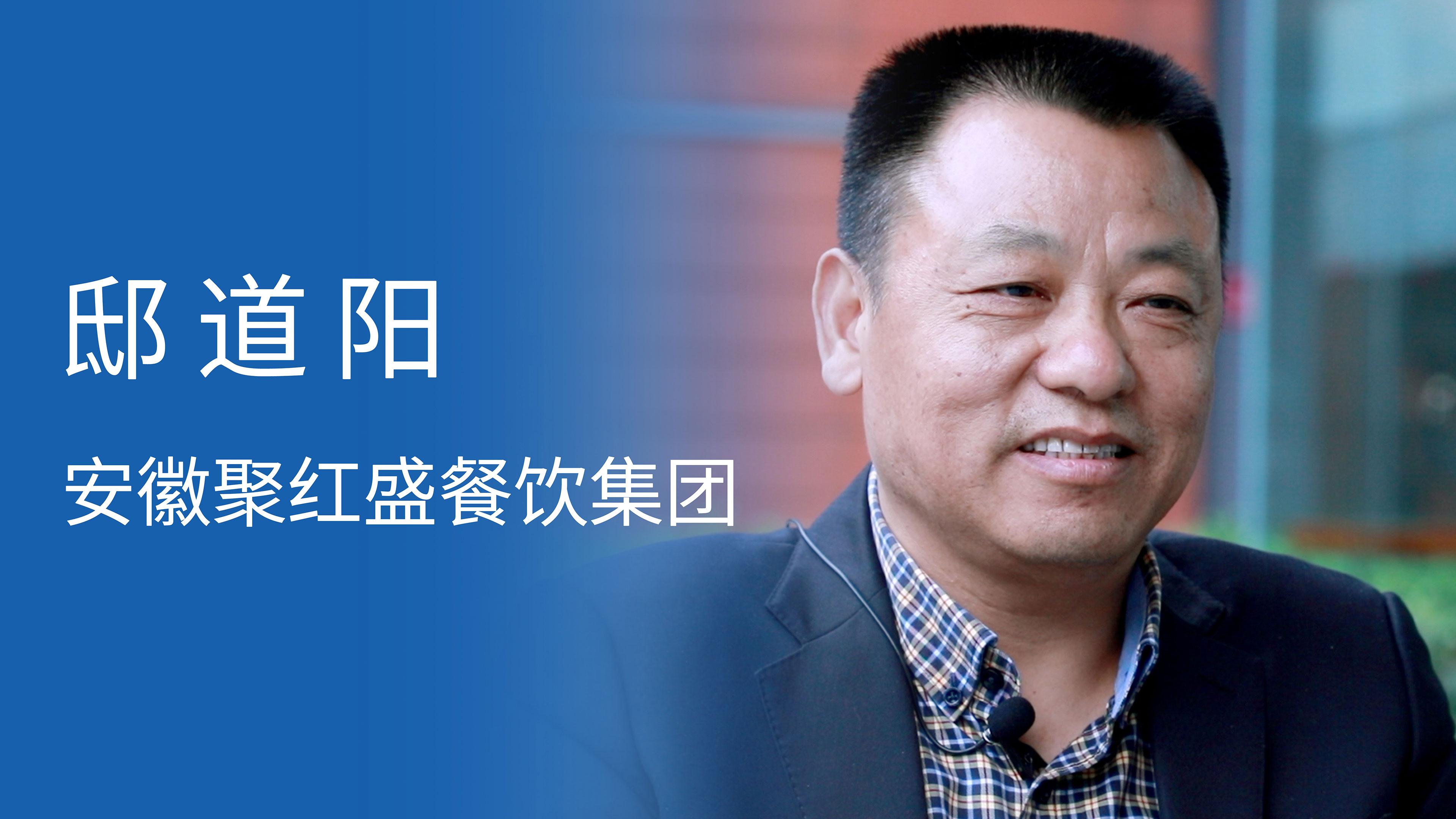 昆仑学员  安徽聚红盛——确立品牌核心价值,真正建立品牌