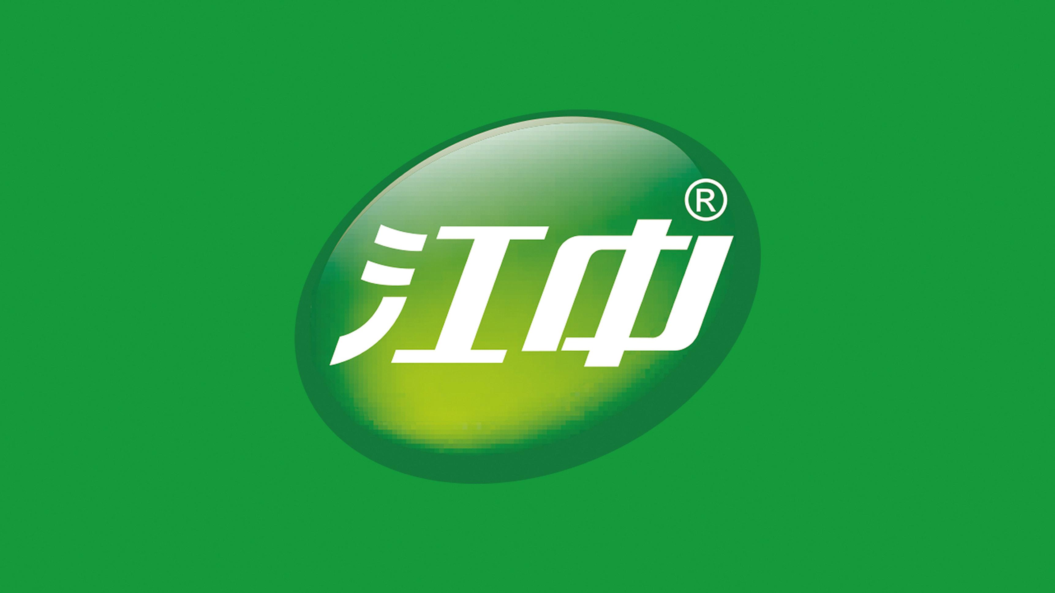 江中牌健胃消食片品牌定位战略