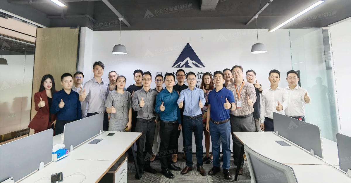 华东运营中心合影